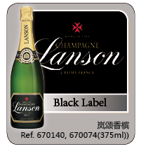 Champagne Lanson - Black Label