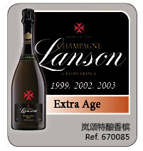 Champagne Lanson - Extra Age