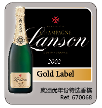 Champagne Lanson -Gold Label