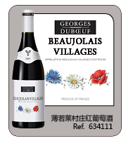 Georges Duboeuf - Beaujolais Villages