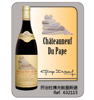 Georges Duboeuf -  Châteauneuf du Pape
