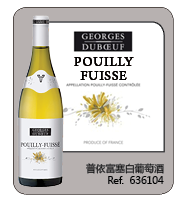 Georges Duboeuf - Pouilly Fuisse