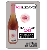 Georges Duboeuf -  Rosellegance