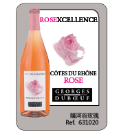 Georges Duboeuf -  Rosexcellence