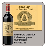 Paradox saint emilion for Chateau angelus